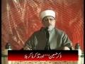 Zakir Naik defending Yazid - Sunni Aalim Reply - 4 of 4 - Urdu