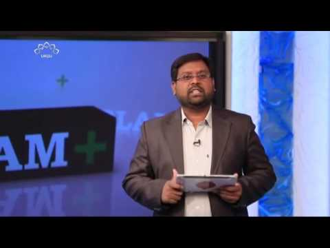 [30 Nov 2016] First Program Islam Plus + اسلام پلس | SaharTv Urdu