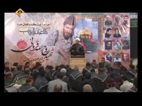 جایگاه شهداء - حجت الاسلام پناهیان - Farsi