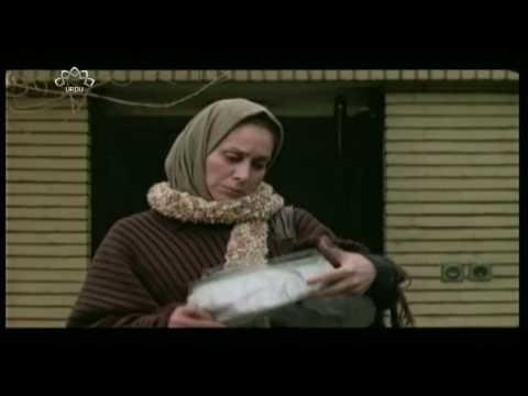 Irani Movie - Rah Sabz - فلم : راہ سبز - Urdu