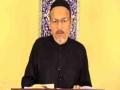 [10] - Tafseer Surah Nisa - Tafseer Al Meezan - Dr. Asad Naqvi - Urdu