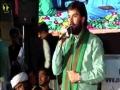 Br. Shadmaan Raza  | Qoumi Milad-e-Mustafa saww Conference - 1438/2016 - Urdu