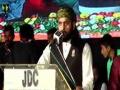Janab Haji Usman Fareed  | Qoumi Milad-e-Mustafa saww Conference - 1438/2016 - Urdu