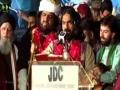 Janab Muqaddas Shah Kazmi  | Qoumi Milad-e-Mustafa saww Conference - 1438/2016 - Urdu