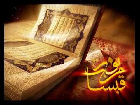 قبسات من نور - الصدقة وتربية الولد الصالح - الإمام الخامنئي - Farsi sub A