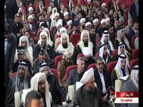 الملتقى الأول للوحدة الإسلامية في ذكرى المولد النبوي الشريف - Arabic