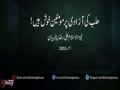 Clip - حلب کی آزادی پر مومن خوش ہیں Aleppo, Syria Victory - Farsi Sub Urdu