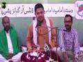 [جشن صادقین | Jashne Sadiqain] - Manqabat : Br. Fida Zaidi | Rabi Ul Awal 1438/2016 - Urdu