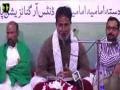 [جشن صادقین | Jashne Sadiqain] - Manqabat : Dr Abrar | Rabi Ul Awal 1438/2016 - Urdu