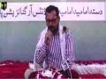[جشن صادقین | Jashne Sadiqain] - Manqabat : Br. Waseem ul Hasan | Rabi Ul Awal 1438/2016 - Urdu