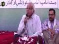 [جشن صادقین | Jashne Sadiqain] - Manqabat : Janab Sarwar Javeed | Rabi Ul Awal 1438/2016 - Urdu