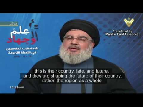 Hasan Nasrallah: After Aleppo victory, project to topple Syrian regime is now over - Arabic sub English
