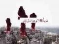 سرخ سمندر ، سرزمین یمن | Urdu