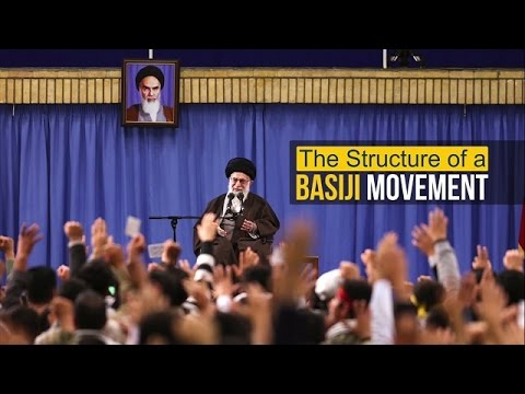 The Structure of a Basiji Movement |  Imam Sayyid Ali Khamenei | Farsi sub English