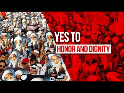 Yes To Honour and Dignity | Shaykh Isa Qasem | Arabic sub English