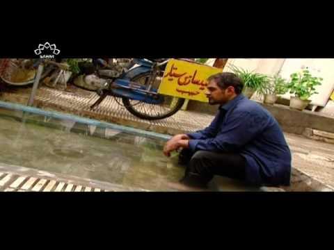 [ سکون ملنے تک [ ڈرامہ آپ کے ساتھ بھی ہو سکتا ہے - SaharTv Urdu