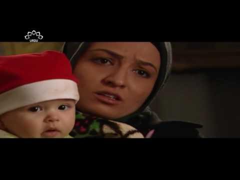 [ ردِ عمل [ ڈرامہ آپ کے ساتھ بھی ہو سکتا ہے - SaharTv Urdu
