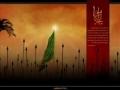 English Noha - Ya Aba Abdillahil Hussain (a.s)
