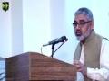 [Seminar] مشرق وسطی میں استعماری طاقتوں کی ناکامی اور موجودہ منظر نامہ