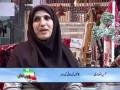 Successful Iranian Women | کامیاب ایرانی خواتین - Urdu