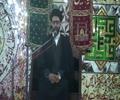 [Majlis 02] Topic : فساد سے مقابلے کی راہ | Maulana Ali Mohsin Naqvi - 1438/2016 - Urdu