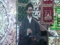 [Majlis 03] Topic : فساد سے مقابلے کی راہ | Maulana Ali Mohsin Naqvi - 1438/2016 - Urdu