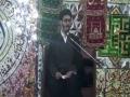 [Majlis 06] Topic : فساد سے مقابلے کی راہ | Maulana Ali Mohsin Naqvi - 1438/2016 - Urdu