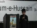 Hussain Day - Tilawat by Wasi Malik- Arabic