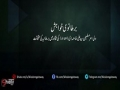 برطانوی خواہش - Farsi Sub Urdu