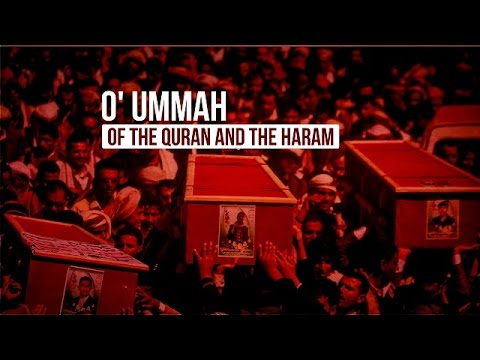 O\' Ummah of the Quran and the Haram | Arabic sub English