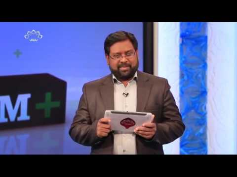[23 Jan 2017] Islam Plus + اسلام پلس   SaharTv Urdu