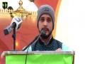 [Youm e Mustafa (saww)] Naat : Br. Ansar Hussain | 1438/2017 - Karachi University - Urdu