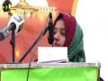 [Youm e Mustafa (saww)] Speech: Khuhar Mubah Zaidi   1438/2017 - Karachi University - Urdu