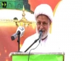 [Youm e Mustafa (saww)] Speech: H.I Moulana Ghulam Abbas Raessi   1438/2017 - Karachi University - Urdu