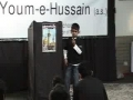 Hussain Day- Dua-E-Hazrat Moosa (a.s) by Durab - English