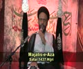 01 Majlis Shab of 2nd Safar 1437 Hijari - 14th Nov 2015 - Taseer-e-Baseerat - Allama Sayed Mohammed Zaki Baqri - Urdu