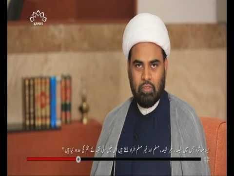 [06 Feburary  2016] Islam Plus + اسلام پلس | SaharTv Urdu