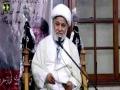 [Barsi Shaheed Muzaffar Ali Kirmani] Khitab : H.I Moulana Ghulam Abbas Raeesi | Feb-2017 - Urdu