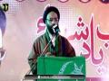 [Shab-e-Yaad-e-Shohada] Speech : Moulana Azhar Hussain Naqvi   February-2017/1438 - Urdu