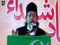 [Shab-e-Yaad-e-Shohada] Speech : Janab Furqan Haider Abidi   February-2017/1438 - Urdu