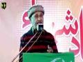 [Shab-e-Yaad-e-Shohada] Manqabat : Janab Parviz Naqvi | February-2017/1438 - Urdu