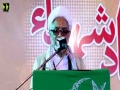 [Shab-e-Yaad-e-Shohada] Speech : H.I Moulana Mirza Yousuf Hussain   February-2017/1438 - Urdu