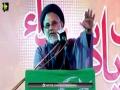 [Shab-e-Yaad-e-Shohada] Speech : H.I Moulana Hasan Zafar Naqvi   February-2017/1438 - Urdu