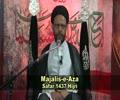 02 Majlis Shab of 3rd Safar 1437 Hijari 15 Nov 2015 Taseer-e-Baseerat - Allama Sayed Mohammed Zaki Baqri - Urdu