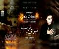 [Noha Ayam-E-Fatimia] Teri Turbat Py Nahi Hai Saya Ya Fatima sa Ya Fatima sa By Meesum Ali Zaidi - Urdu