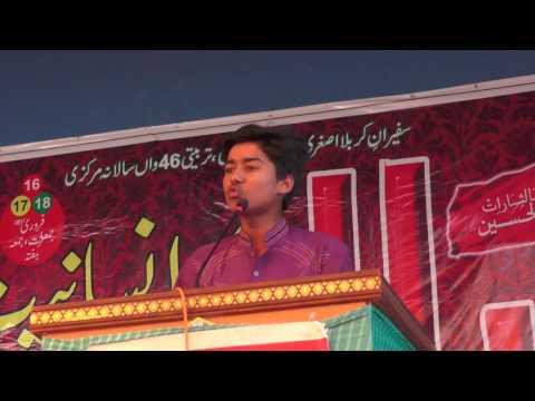 تقریر : میں کربلائی ھؤں - Urdu