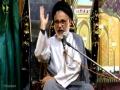 [Seh Roza Majalis-e-Aza -1] Ayyame Fatimiyya 2017 | H.I Moulana Hasan Zafar Naqvi  - Urdu