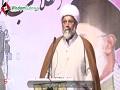 انقلاب ِ اسلامی کے ذریعے (ولایت فقیہ) کا قیام | Urdu