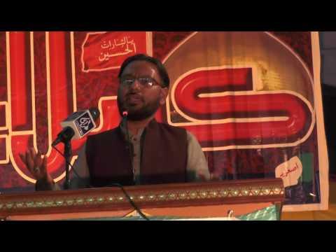 سوچہ کہ کربلا ہمیں سکھاتی ہے کیا  2شکیل حسینی - Urdu