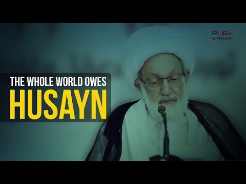 The Whole World Owes Husayn | Shaykh Isa Qasem | Arabic sub English